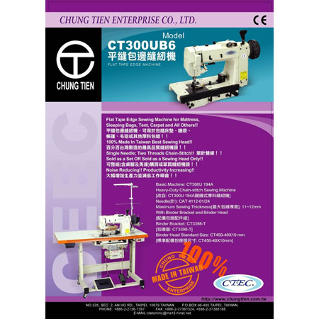 machines de literie - CT300UB6 DM 1-1