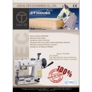 Mattress Sewing Machine - CT300UB5 (I)