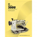 Heavy Sewing Machines - CT300U (1)