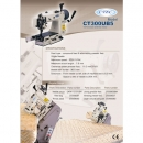 Tape Edge Sewing Machine - CT300UB5 (II)